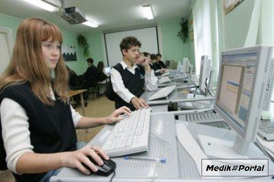 Россия: Linux-альянс «освободит» ПО в школах