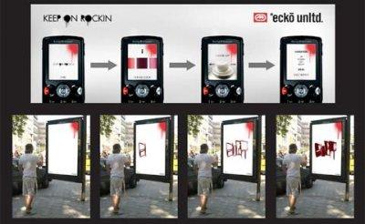 Интерактивное граффити